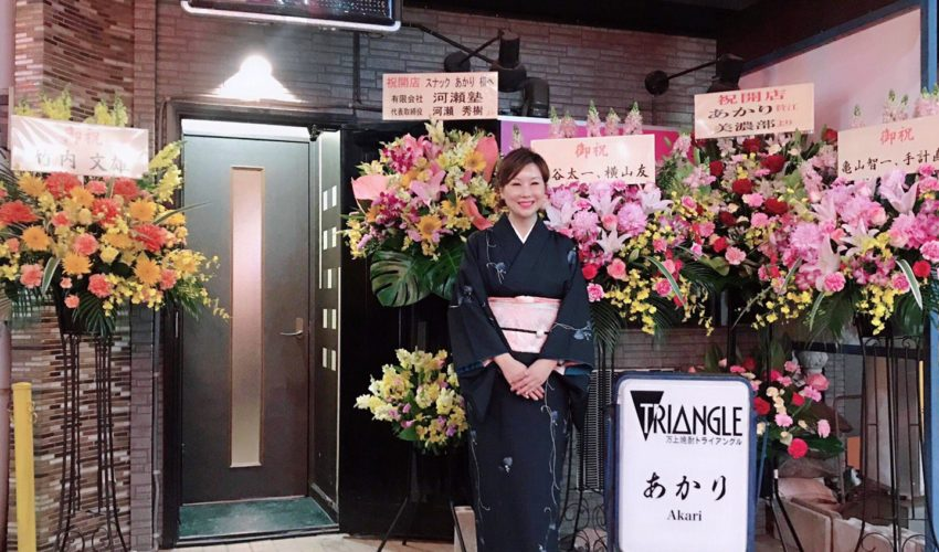 2019-04スナックあかりオープン